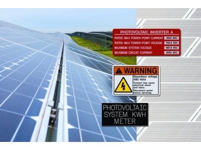 【Universal Solar Label】